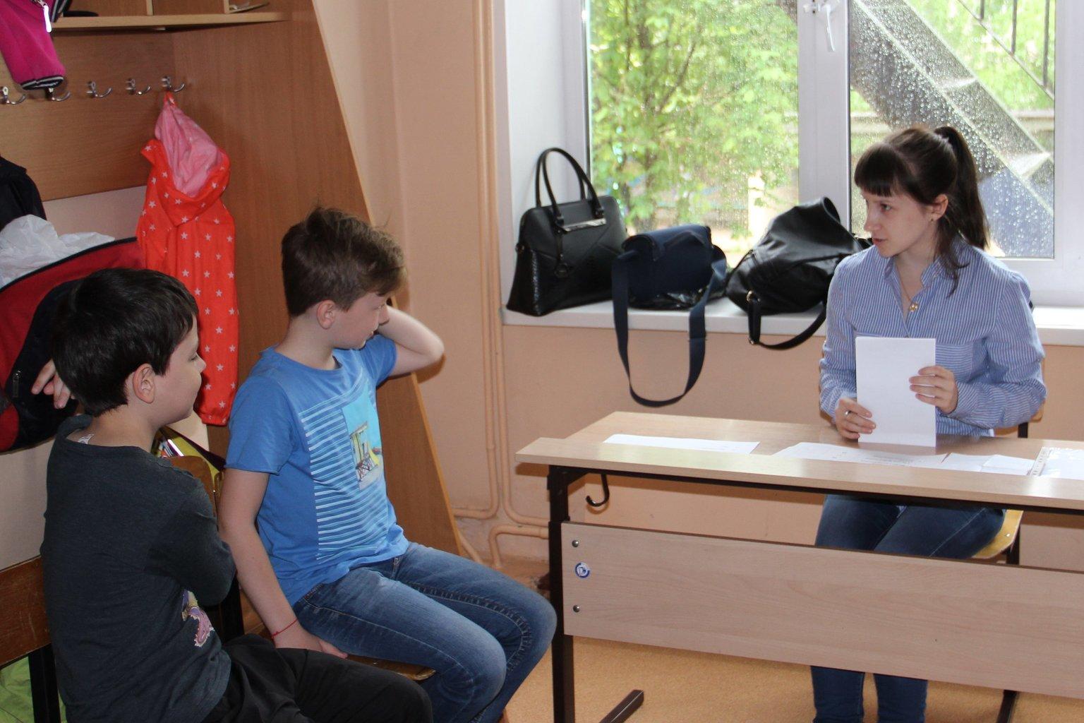студентки с мальчиками фото